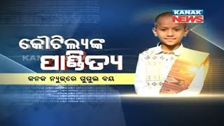 Download Exclusive Interview With Google Boy Kautilya Pandit Video