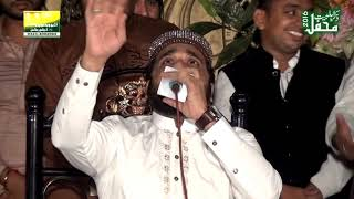 Download ALLAH ALLAH ALLAH ALLAH BY Qari Shahid Mehmood Video