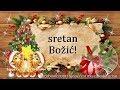 Download Sretan Božić Video