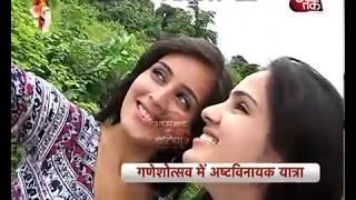 Download Kanak -Rhea Sharma Ashthvinayak Yatra To Ballaleshwar Temple. Video