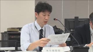 Download 第672回原子力発電所の新規制基準適合性に係る審査会合(2019年01月22日) Video