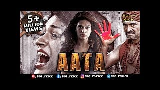 bollywood movies 2019 full movie download