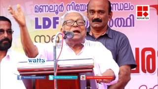 Download VS Achuthanandan in election campaign at Thrissur Video