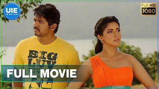 Download Kaavalan Tamil Full Movie Video