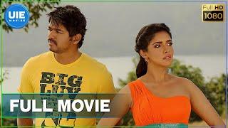 Download Kaavalan Tamil Full Movie Video