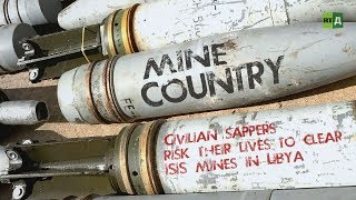 Download Mine Country: Libyan sappers risk their lives to clear ISIS mines (Trailer) Premiere 25 June Video