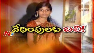 Download సూర్యాపేటలో ప్రేమ వేధింపులకు 16 ఏళ్ళ బాలిక బలి    Be Alert    NTV Video