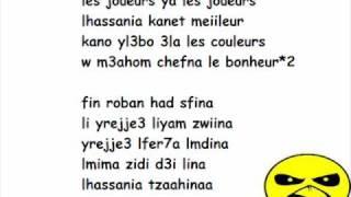 Download Chant Ultras Hsnawa - Sidi Slimane Raha Mellat Video
