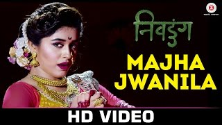 Download Majha Jwanila | Nivdung | Bhushan Pradhan & Sanskruti Balgude | Urmila Dhangar & Rafique Shaikh Video