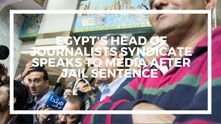 Download Egypt's head of journalists syndicate speaks after court sentence Video