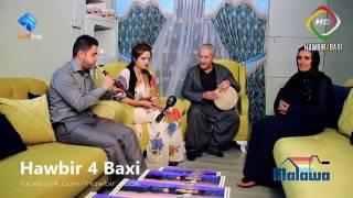 Download كريم خمزةيي لة بةر نامةي مالئاوا Video