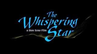 Download The Whispering Star trailer (English subtitles) Video