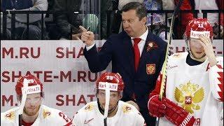 Download Воробьева стоит оставить в сборной? Video