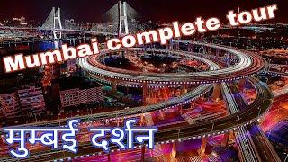 Download Mumbai city tour in Hindi || Best of Mumbai city || Mumbai travel guide || mumbai tourism || mumbai Video