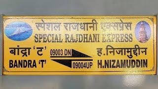 Download Onboard ″ UNIQUE ″ Rajdhani of IR ! FASTEST SPECIAL RAJDHANI EXPRESS Video