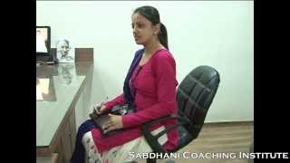 Download Mock Interview Preparation Video