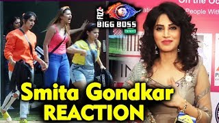 Download Smita Gondkar Reaction On Megha Dhade And Bigg Boss 12 Video