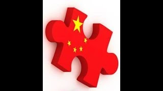 Download Teaching in China legally: the HELLISH Chinese puzzle Video