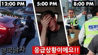 Download 경찰관님한테 낚였어요!!😭 외국인 친구 핸드폰 뺏고 산에 버리고 가면 생기는 일…?! Video