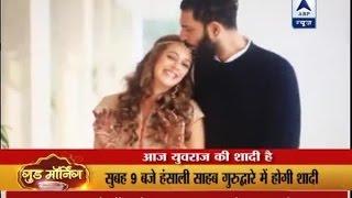 Download Yuvraj Singh-Hazel Keech wedding celebrations begin Video