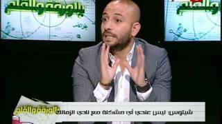 Download بالورقة والقلم |وائل رياض شيتوس: خالد الغندور مركز معايا بشكل كبير جداً Video