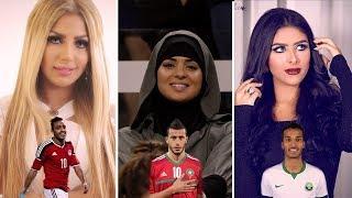Download زوجات أشهر لاعبي كرة القدم العرب .. جمال غير طبيعي ! Video