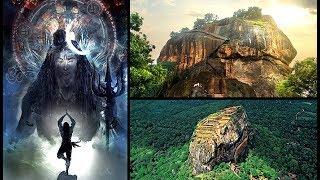 Download Descubren Increíble Avanzada Tecnología Antigua en Sri Lanka (Sigiriya) Video