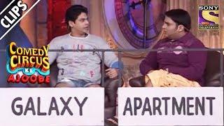 Download Kapil & Siddharth As Khan Brothers | Comedy Circus Ke Ajoobe Video