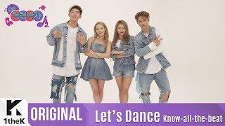 Download Let's Dance: KARD(카드) Hola Hola(올라 올라) Video