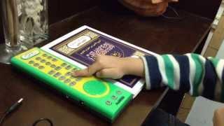 Download تعرف على جهاز رائع لحفظ القرآن وتلاوته Video