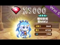 Download LINE Rangers x初音 3000鑽抽初音系列角色 3000 rubies for Snow Miku Series Video