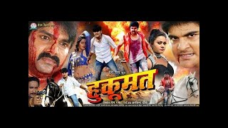 Download Hukumat || Pawan Singh - Kajal Raghwani || Super Hit Bhojpuri Full Movie || Bhojpuri Film 2017 Video