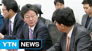 Download 與 비주류 오후 비상시국위...野 ″촛불 민심 받들어야″ / YTN (Yes! Top News) Video