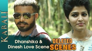 Download Dhanshika and Dinesh Love Scene | Kabali Deleted Scenes | Rajinikanth | Pa Ranjith | V Creations Video