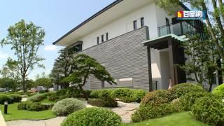 Download 誠泰大院 一個有品味的villa 龍潭 渴望園區 豪宅 Video