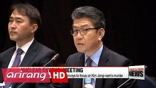 Download N. Korea's apparent murder of Kim Jong-nam is serious infringement of sovereignty, violation of... Video