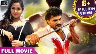 Download नई रिलीज़ भोजपुरी मूवी | Khesari Lal Yadav, Kajal Raghwani | Bhojpuri Full Movie 2018 Video