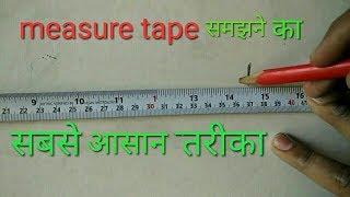 Download Measure tape in feet,inch,mm,cm,meter | measure tape tricks Video