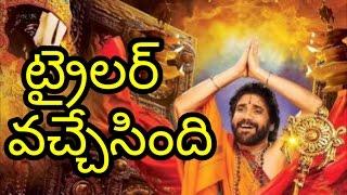 Download ఓం నమో వెంకటేశాయా telugu movies || first look trailer ఫాన్స్|| nagarjuna k raghavendra rao anushka Video