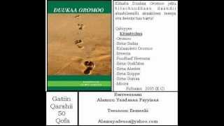 Download OROMO GADA SYSTEM Video