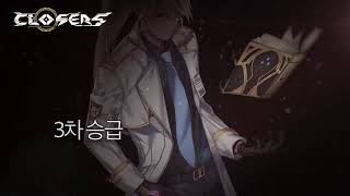 Closers Special Agent J Trailer Free Download Video MP4 3GP