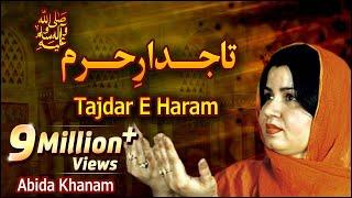 Download Abida Khanam - Tajdar E Haram - Shah E Madina 2002 Video
