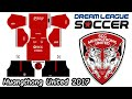 Download แจกชุดนักเตะ!! เมืองทอง ยูไนเต็ด ทั้งทีม!! | Dream League Soccer Kit 2017 Video