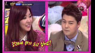 Download 130212 Strong Heart Ep 166 -″Tiffany speaking English with Jun HyunMoo″ Video