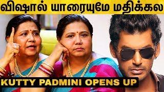 Download ″கமல் எதுக்குமே என்ன கூப்டாதீங்கன்னாரு″ Kutty Padmini Opens Up | Nadigar Sangam | Vishal Video