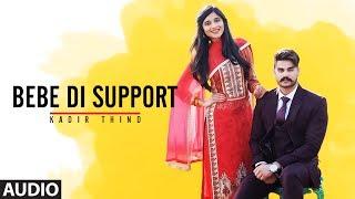 Download Kadir Thind: Bebe Di Support (Full Audio) | Desi Routz | Latest Punjabi Songs 2017 | T-Series Video