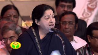 Download Speech Given By Our Honorable CM In 100 Year Indian Cinema Celebration by Jaya Tv Video