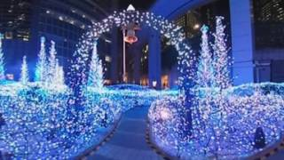Download 360-degree view of Canyon d'Azur at Caretta Shiodome Video