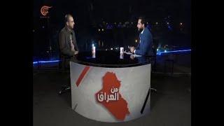 Download من العراق | 2019-11-10 | جعفر الحسيني - الناطق باسم كتائب حزب الله العراق Video