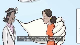Download Предотвращение самоубийств: информация для медицинских работников Video